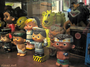 Mascot Toys - Museum of shanghai Toys