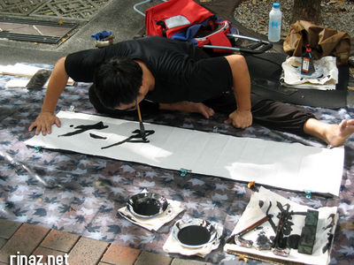 Man doing Caligraphy using his mouth