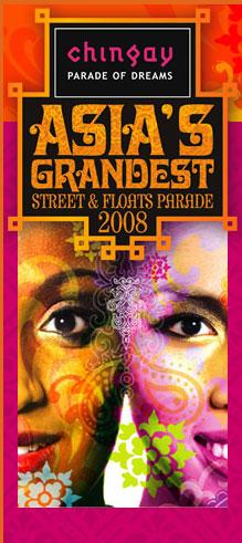 Chingay Parade 2008 Banner