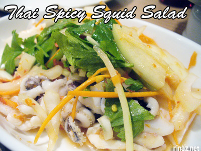 Thai Spicy Squid Salad - Siam Kitchen - Jurong Point