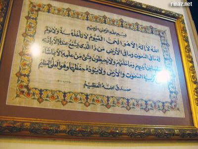 El Sheikh