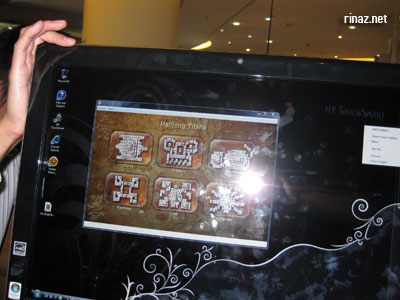 Left side of the HP Touchsmart
