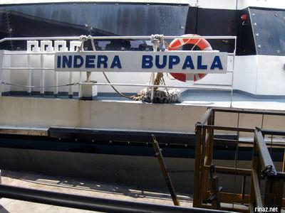 Bintan Lagoon, Indera Bupala