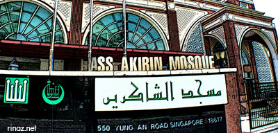 Assyakirin Mosque, Singapore