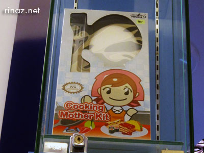Pirated Cooking Mama