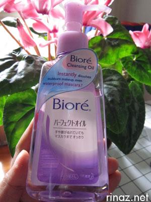 Biore Cleansing Oil