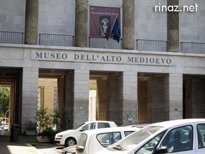 Museo Dell'Alto Medioevo - Roma