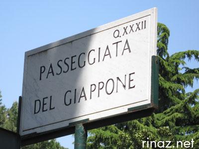 Rinaz at Eur Laghetto, Rome, Italy
