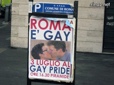 Gay Village rinaz.net