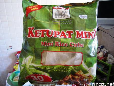 ketupat mini - rinaz.net