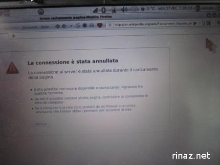 rinaz.net