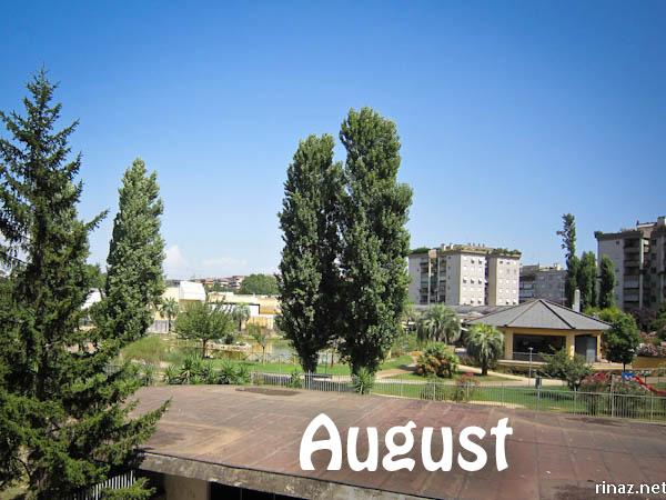 seasons change @ rinaz.net