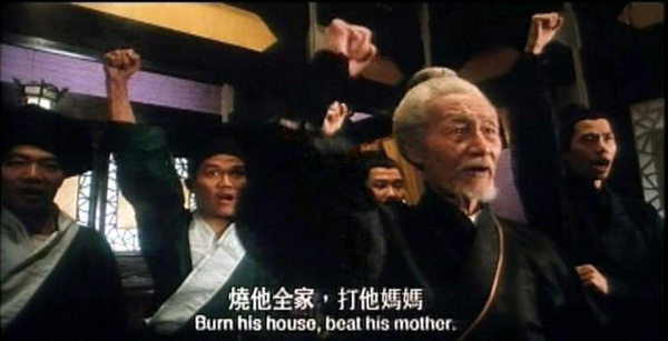 Burn house beat mother